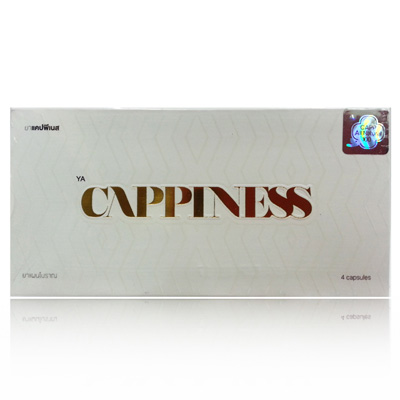 cappiness capsules for women